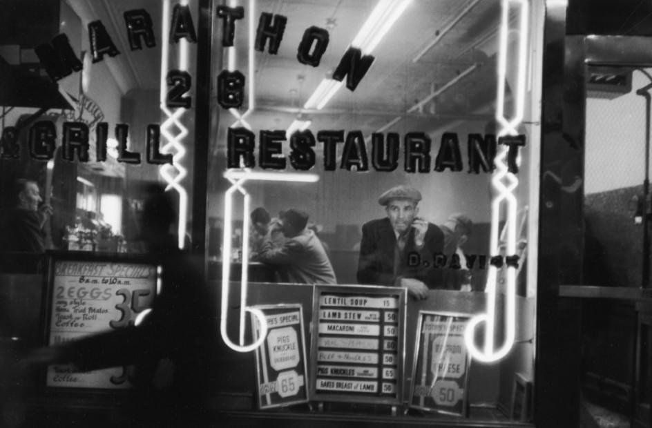 New York, 1956