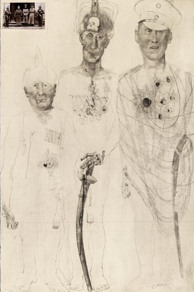 Elite (Kaiser & Crown Prince), 1981