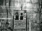 Thumbnail image: Ken Bloom<br>Tokyo, Otemachi Station, June 1976