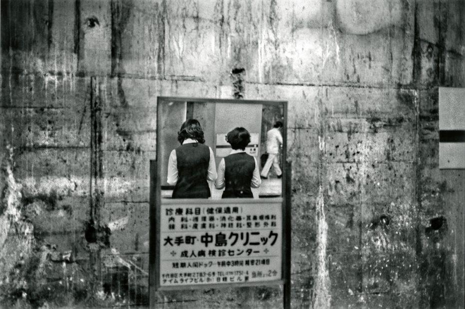 Ken Bloom<br>Tokyo, Otemachi Station, June 1976
